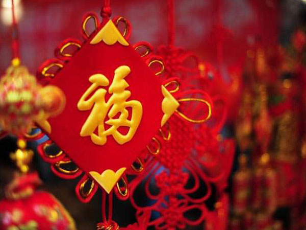 Festivals traditionnels chinois