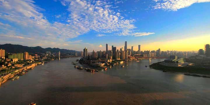 Chongqing City View