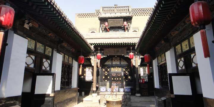Wang's Courtyard