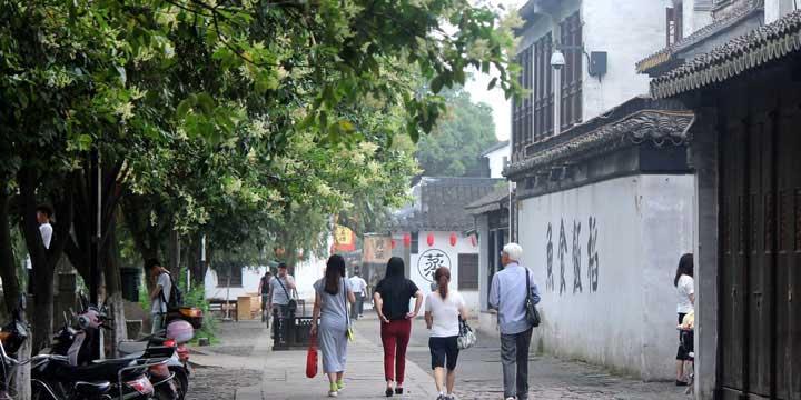 Pingjiang Ancient Street
