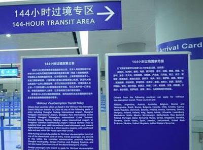transit sans visa de 144 heures en Chine