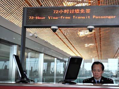 sans visa de 72 heures en Chine