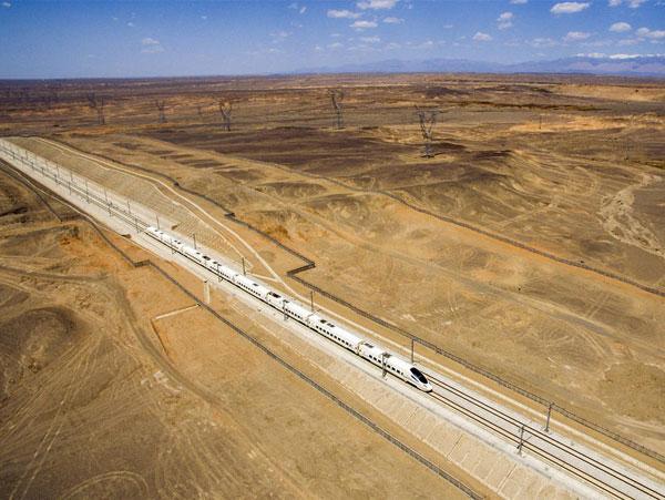 train en Chine