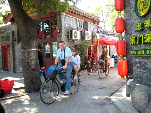 Vue sur la ville de Pékin