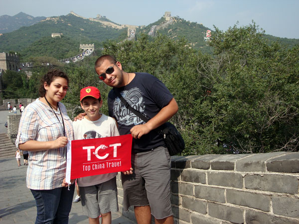 https://fr.topchinatravel.com/pic/ville/beijing/attractions/badaling-great-wall-17.jpg