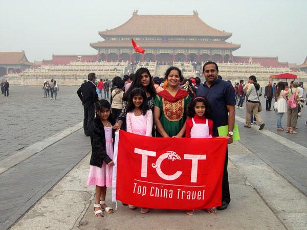 https://fr.topchinatravel.com/pic/ville/beijing/clients/tct-clients-forbidden-city-01.jpg