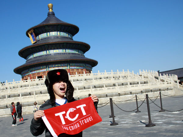 https://fr.topchinatravel.com/pic/ville/beijing/clients/tct-clients-temple-of-heaven-11.jpg