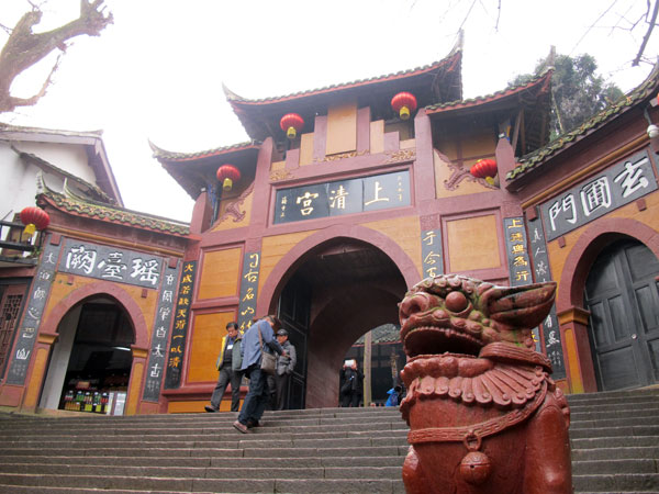 https://fr.topchinatravel.com/pic/ville/chengdu/attractions/Mt-Qingcheng-11.jpg