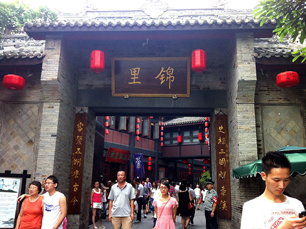 https://fr.topchinatravel.com/pic/ville/chengdu/attractions/jinli-old-street-01.jpg