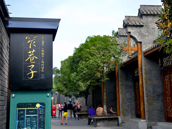 https://fr.topchinatravel.com/pic/ville/chengdu/attractions/kuan-zhai-alley-14.jpg