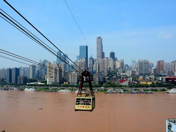 Vue sur la ville de Chongqing