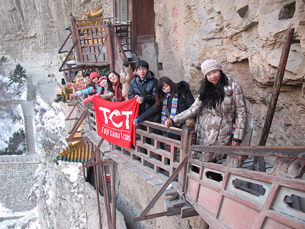 https://fr.topchinatravel.com/pic/ville/datong/attractions/Hanging-Temple-6.jpg