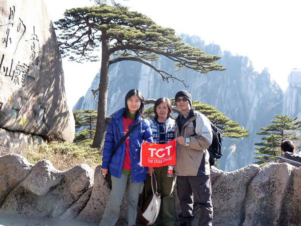 https://fr.topchinatravel.com/pic/ville/huangshan/clients/tct-clients-yellow-mountain-14.jpg