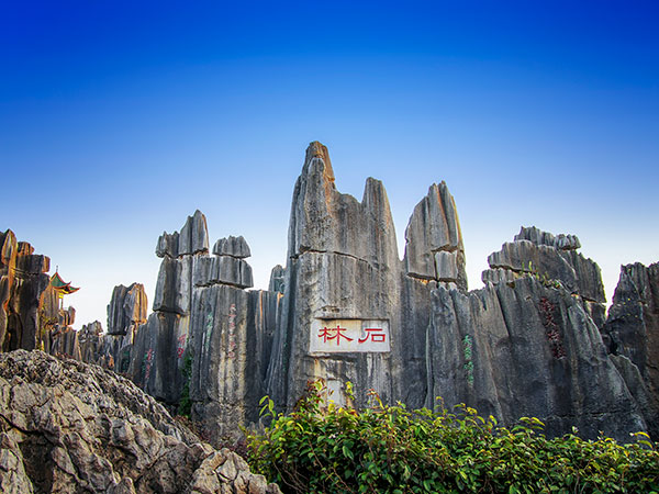 https://fr.topchinatravel.com/pic/ville/kunming/attractions/Stone-Forest-7.jpg