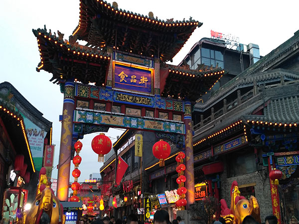 https://fr.topchinatravel.com/pic/ville/lanzhou/attractions/lanzhou-snack-street-cover-page-01.jpg