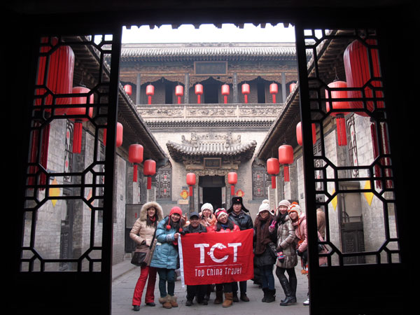 https://fr.topchinatravel.com/pic/ville/pingyao/attractions/Qiao-Courtyard-3.jpg