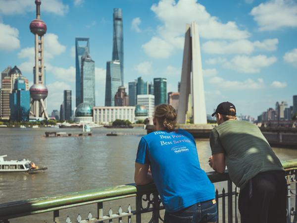 Vue sur la ville de Shanghai