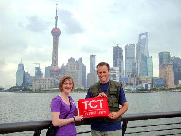 Circuit de 6 jours à Beijing et Shanghai