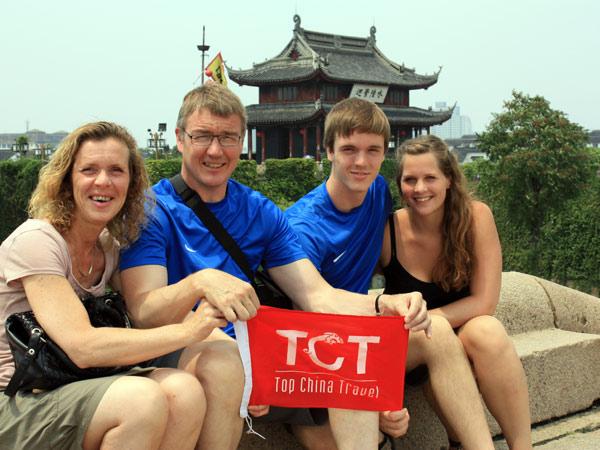 https://fr.topchinatravel.com/pic/ville/suzhou/clients/tct-clients-panmen-gate-01.jpg