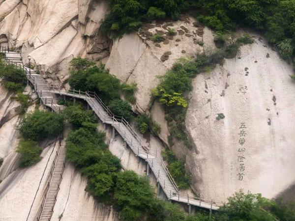 Circuit de 4 jours à Xian et le mont Huashan