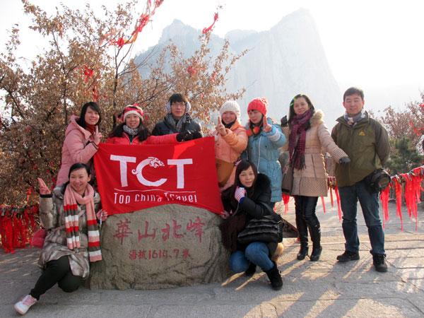 https://fr.topchinatravel.com/pic/ville/xian/attractions/mt-huashan-15.jpg